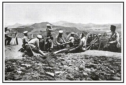 guerra ruso japonesa.jpg 3