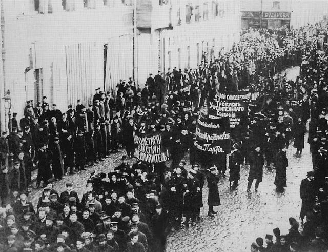 revolucion 1905