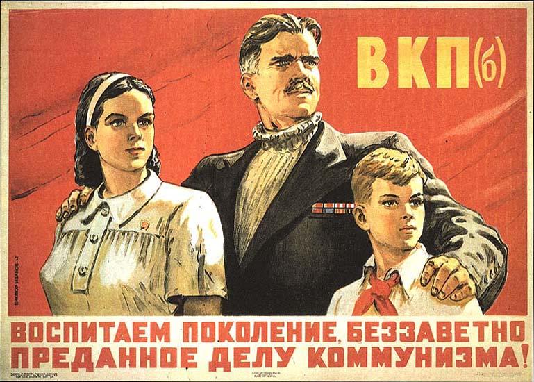 Carta del frente. Alexander Laktionov